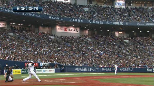 T-岡田の完璧な打った瞬間それとわかる3ラン