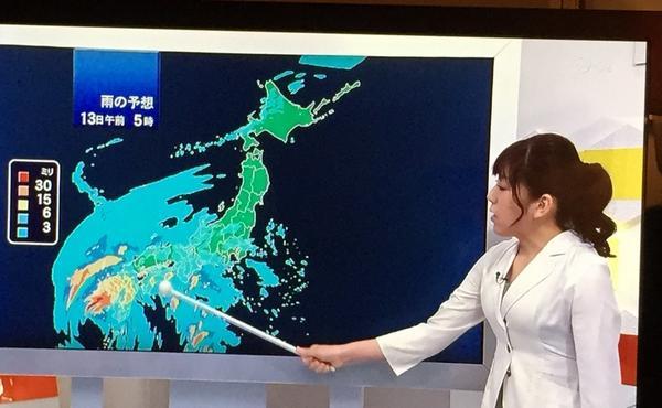 สถานการณ์พายุไต้ฝุ่นหมายเลข 19 Vongfong วันอาทิตย์ที่ 12 ตค 57 เวลา 17.30 น. (เวลาท้องถิ่น) https://t.co/k7yBPz9IMV http://t.co/u9kgIGK1qL
