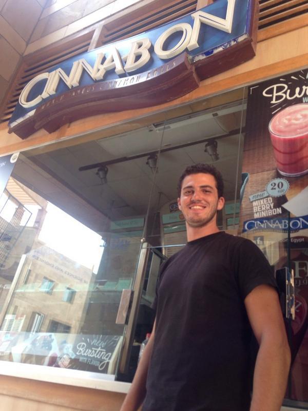 Ramy Ehab is a mechanical engineering senior who thinks Cinnabon 'has the best desserts' #JRMC2202 #JRLweb http://t.co/uiXj5LhYBA