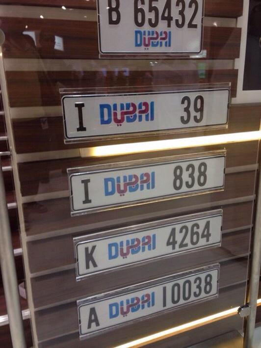 Marco On Twitter These New Dubai Number Plates Are