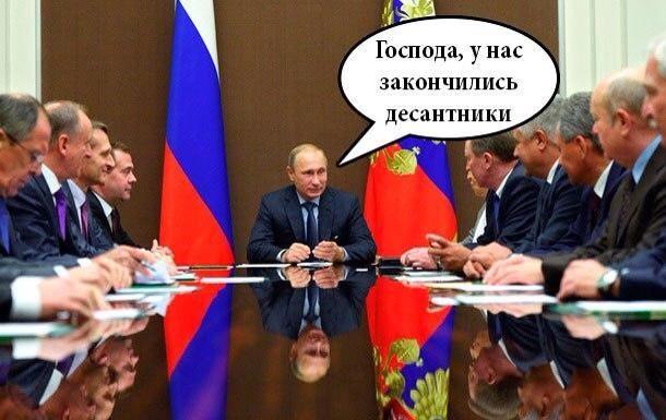 ЕС напомнил РФ, что ожидает полного вывода войск, оборудования и оружия из Украины - Цензор.НЕТ 2191