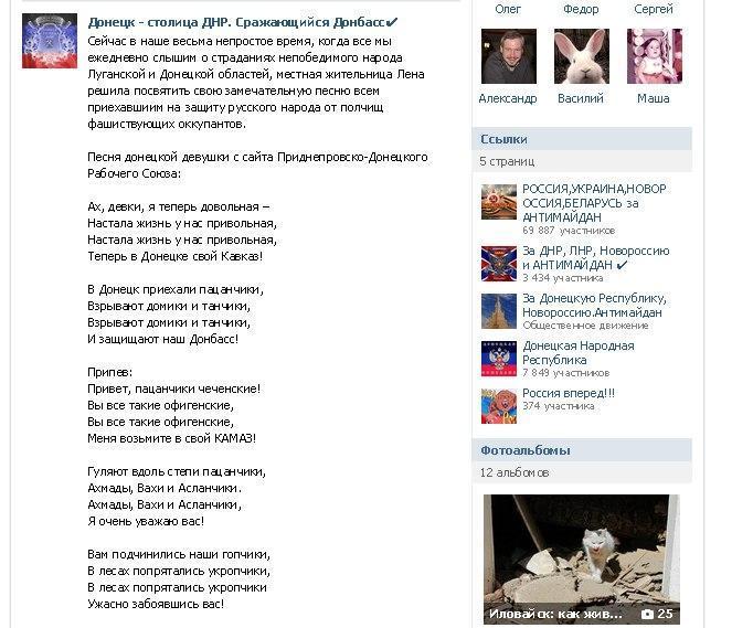 Террористы заставляют жителей Свердловска писать доносы на патриотов Украины в обмен на зарплату, - СМИ - Цензор.НЕТ 2367