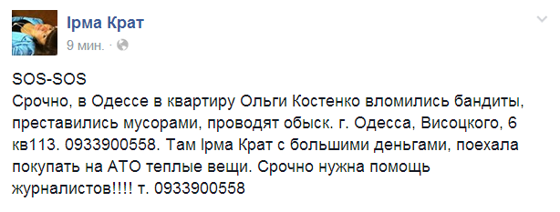 Критика назначения нового министра обороны не конструктивна, - Тымчук - Цензор.НЕТ 3116