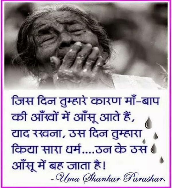 Parvesh Khanna At Pkadv1957 Twitter
