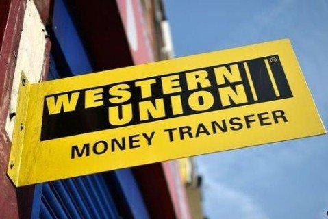 ощадбанк перевод денег с карты на карту
