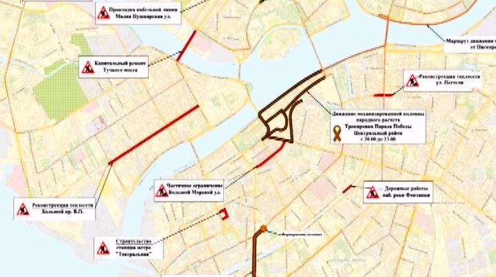 схема движения транспорта в городе