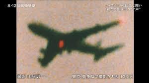 日航123便墜落事故 hashtag on T...