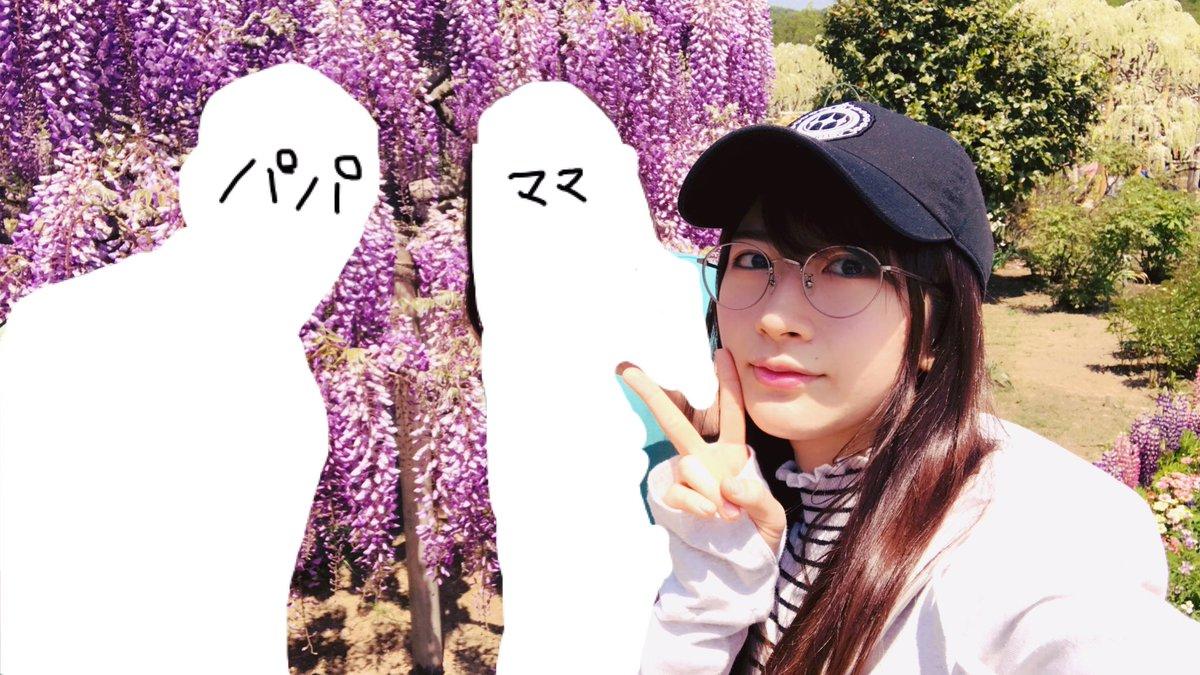 石田晴香(はるきゅん)持病,病気は?元AKB48メンバー,声優の活動は ...