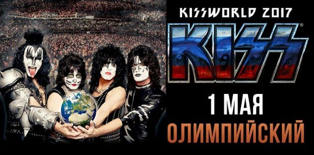 New post (KISS Kicks Off 'KissWorld' Tour In Moscow (Video)) has been published on Music World! - ... - https://t.co/5BhofYgkRu https://t.co/2lI2ygFJrE