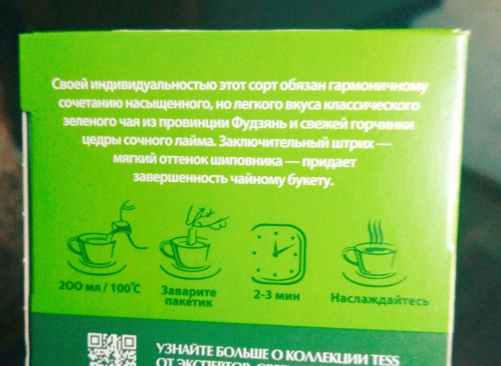 инструкции по применению моющих средств и дезинфицирующих средств