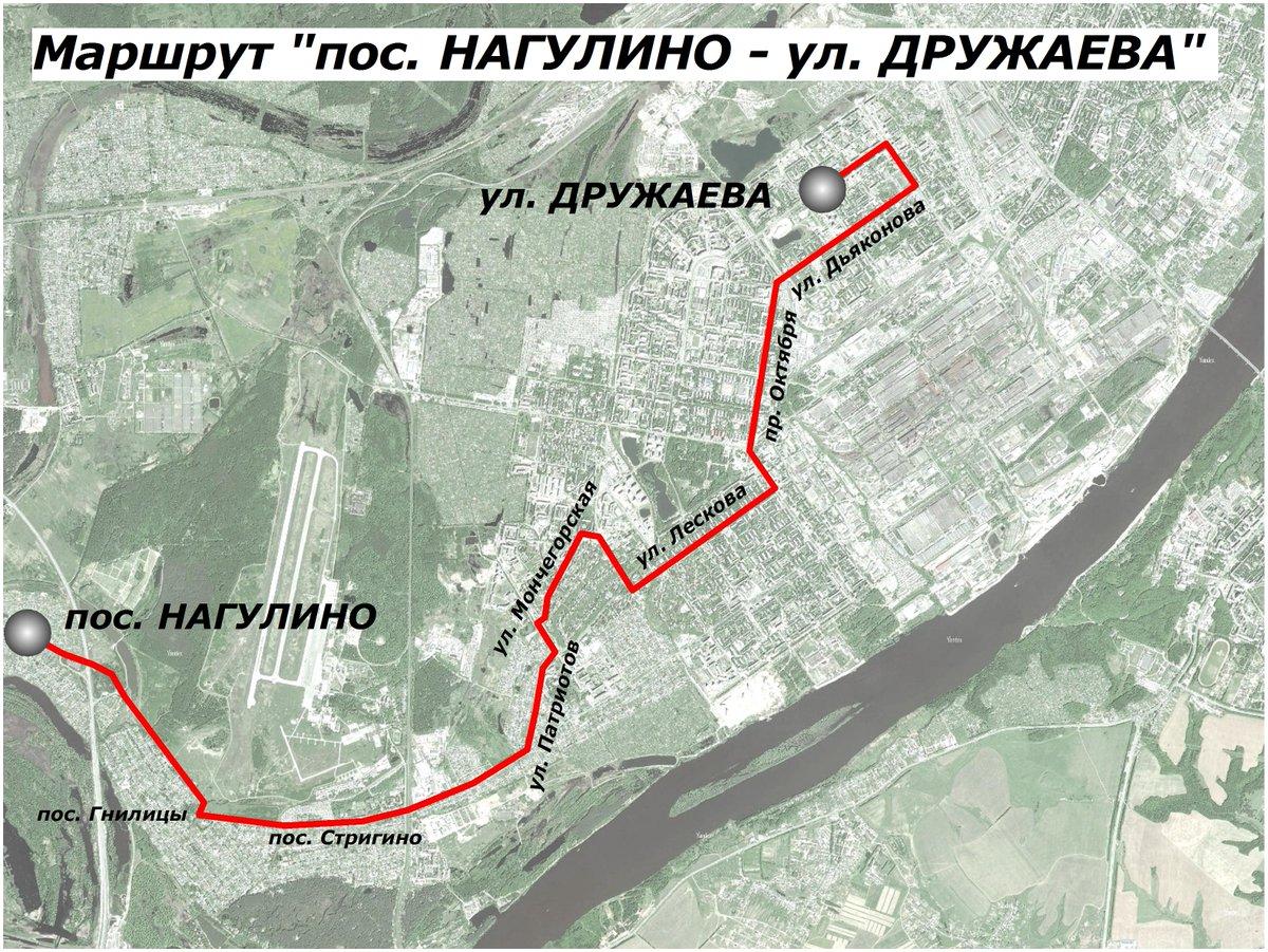 схемы метро маршрут