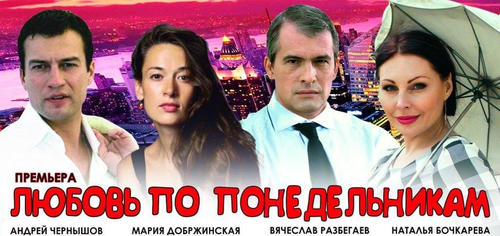 На Евровидение в Украину прибыли уже 400 участников и членов их команд - Цензор.НЕТ 6492