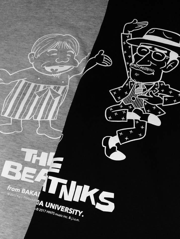 明日の「バカ田大学ライブ」ライブの特別ヴァージョンTシャツ 。これかなりレアです。 https://t.co/eAQvyXHT8w