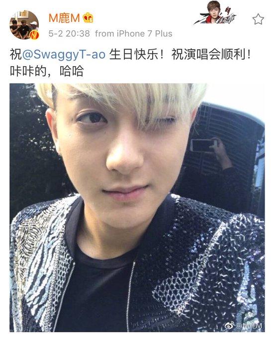 170502 luhan weibo update:  wishing tao happy birthday, wishing the concert a great success! kaka de, haha