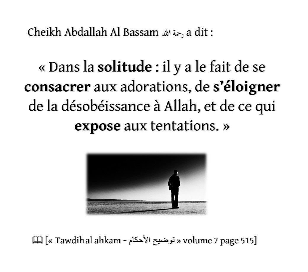 Exceptionnel Born to Love Allah™ (@UnAdorateur) | Twitter NM64