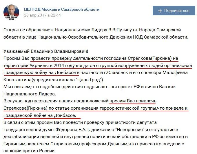 Сенат США отложил законопроекты о санкциях против РФ - Цензор.НЕТ 230