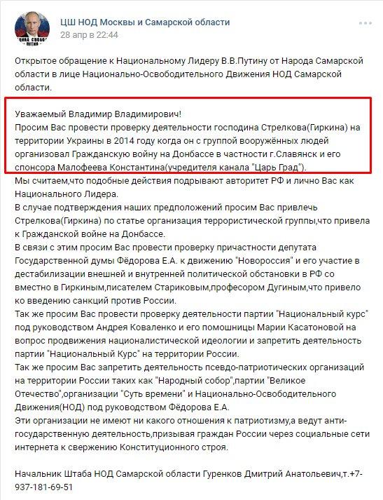 Командующий НАТО в Европе: Нужно больше войск для сдерживания России - Цензор.НЕТ 8739