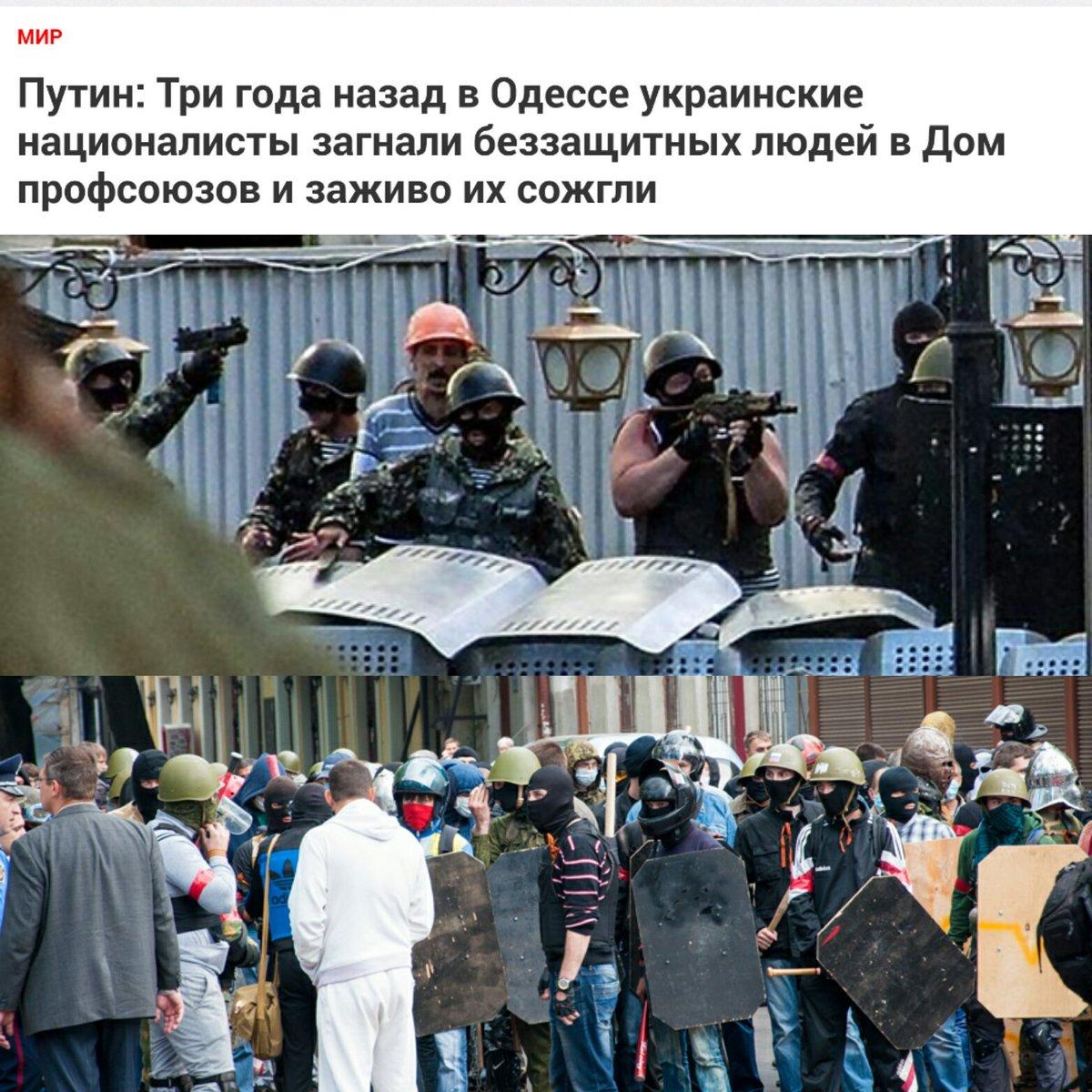 Памятные мероприятия в Одессе: людей снова начали пропускать на Куликово Поле - Цензор.НЕТ 2525