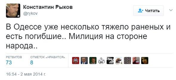 В центре Одессы провели молебен по погибшим 2 мая 2014 года, во время Майдана и АТО - Цензор.НЕТ 4395