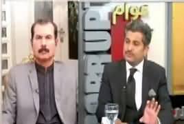 Sana Mirza Live  – 2nd May 2017 - Chaudhry Nisar Angry on Security Agencies thumbnail