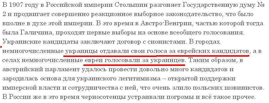 Командующий НАТО в Европе: Нужно больше войск для сдерживания России - Цензор.НЕТ 2071
