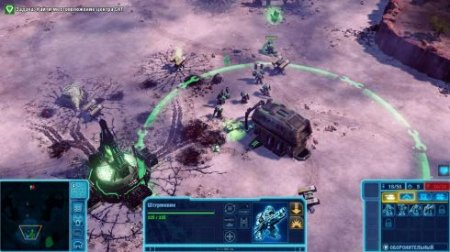command conquer 4 tiberian twilight  торрент