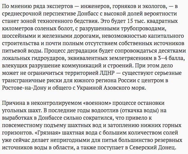 """Боевики """"приговорили"""" религиоведа Козловского к 2 годам 8 месяцам лишения свободы, - сын ученого Александр - Цензор.НЕТ 9078"""