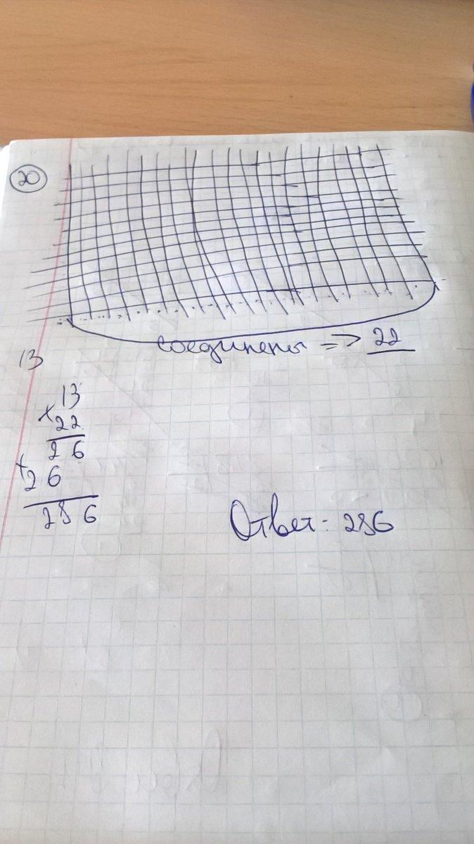 задание 6 егэ математика