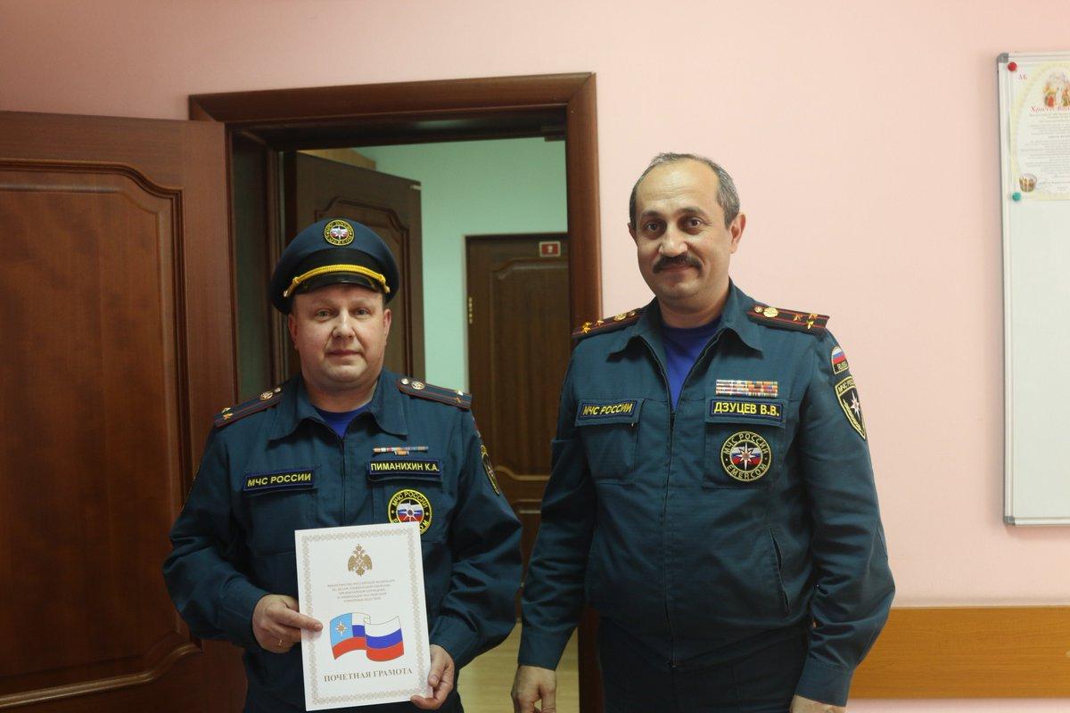 Руководство гу мчс россии по калужской области