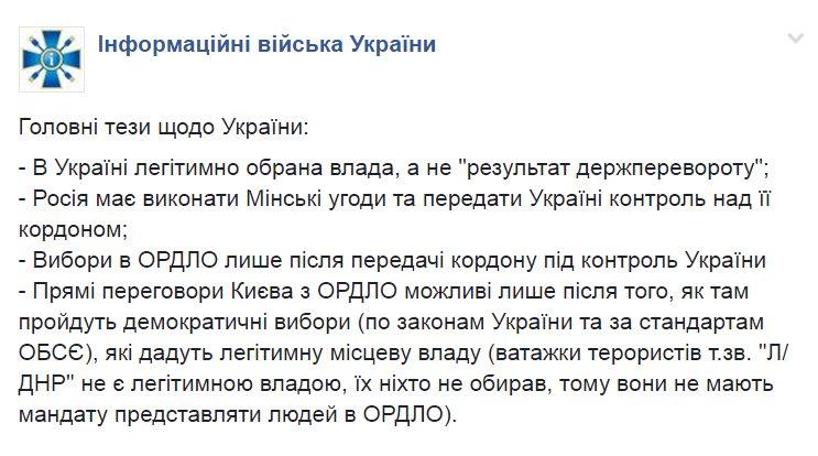 Суд сегодня проведет подготовительное заседание в деле о госизмене Януковича - Цензор.НЕТ 221