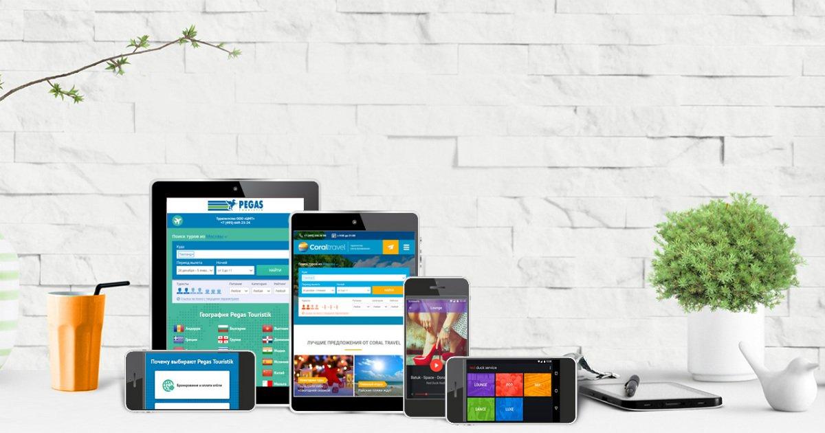 Создание сайтов андроид советы по созданию сайта самостоятельно