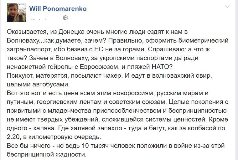 """Россия может задействовать в Горловке спецназ для подавления конфликта между """"донецкой"""" и """"горловской"""" группировками, - ГУР - Цензор.НЕТ 4261"""