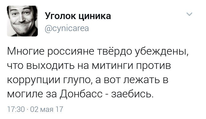 Интерпол документально подтвердил снятие с розыска Януковича, - адвокаты - Цензор.НЕТ 5854