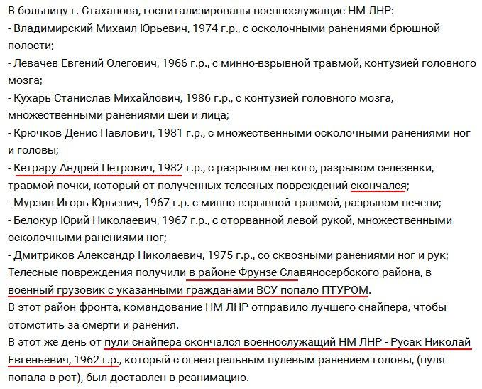 С начала суток зафиксировано 19 обстрелов позиций ВСУ, ранен 1 воин, - штаб АТО - Цензор.НЕТ 4379