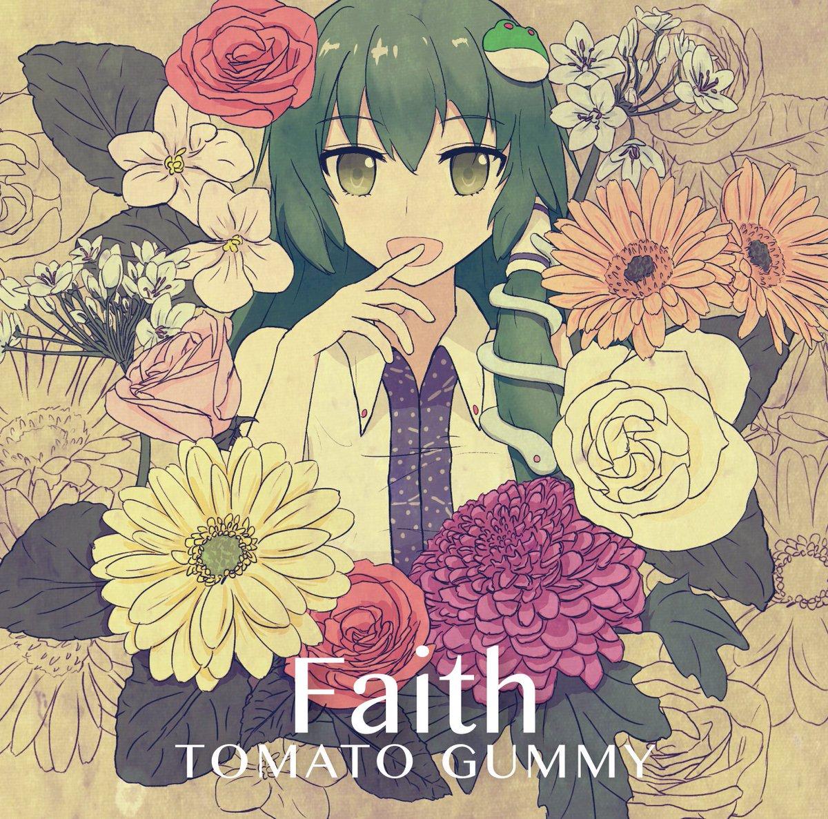 【例大祭14新譜情報】 5/7『い46b トマト組』 東方ジャズアレンジCD「Faith」特設サイト