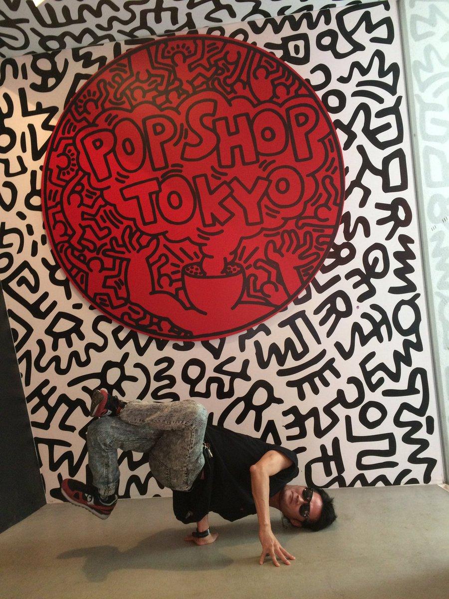 Uen キース ヘリング美術館 感想はとりあえずブッとんでた 写真めっちゃ撮っちゃうわー笑 キースへリング 美術館 Keithharing 5月4日はキースヘリングの誕生日らしい