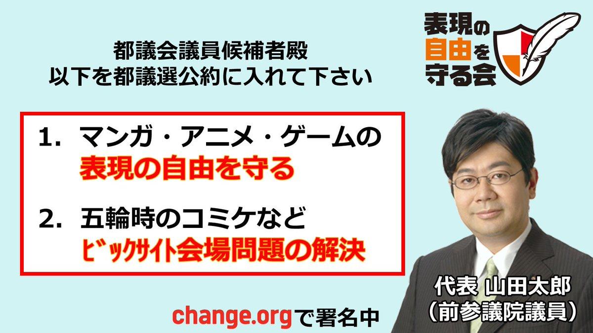 民主くん (@minshu_kun) | Twitt...