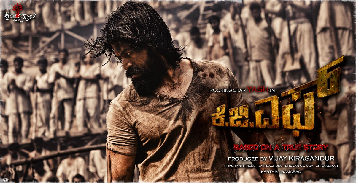 #KGF #FirstLook