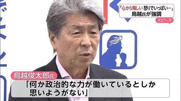 NHK「ベスト・アニメ100」、何が...