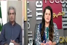 Sana Mirza Live  – 3rd May 2017 - Mulk Ka Siasi Mahool Garm thumbnail
