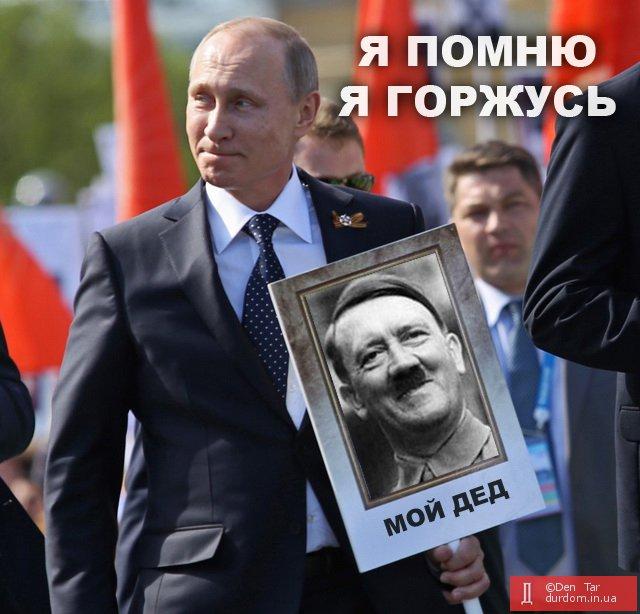 Комитет Министров Совета Европы требует от РФ отменить запрет Меджлиса, - Климкин - Цензор.НЕТ 3806
