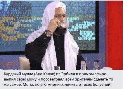 Геннадий малахов рецепты похудения