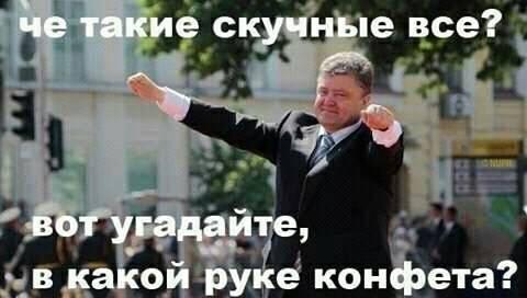 Порядок в центре Киева обеспечивают 3,5 тыс. правоохранителей, - МВД - Цензор.НЕТ 1483