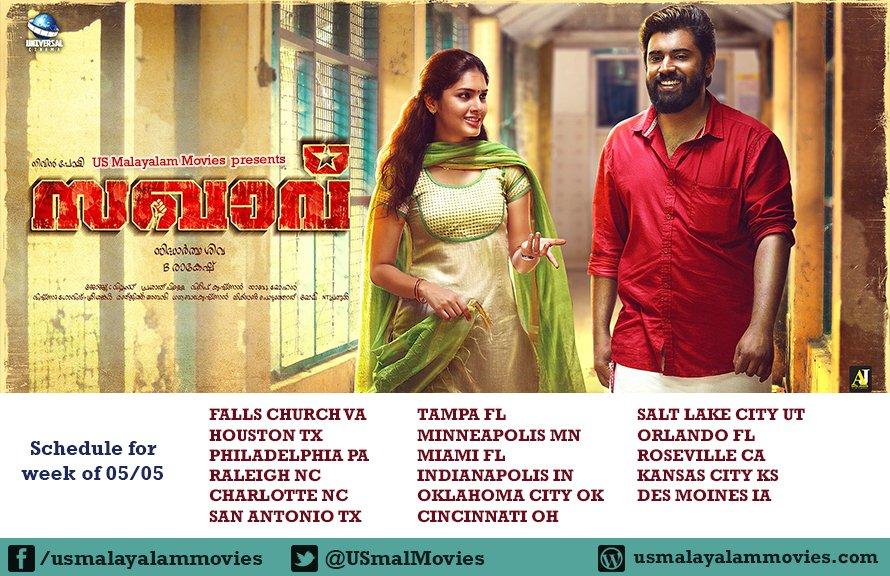 US Malayalam Movies on Twitter: