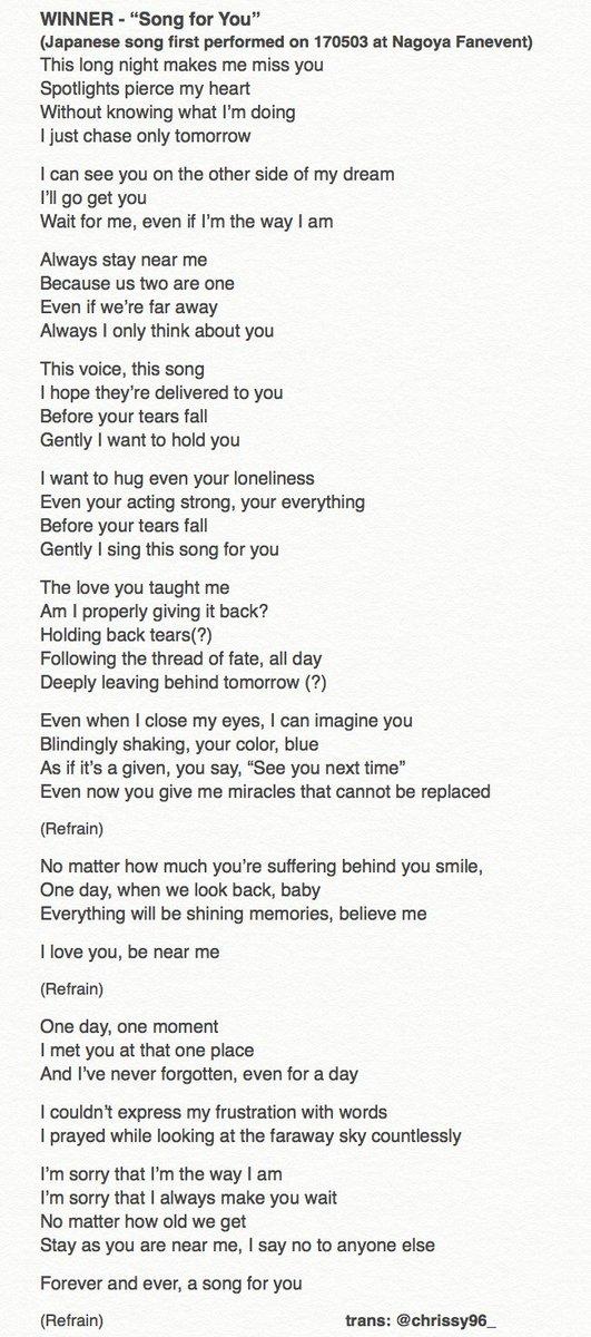 Lyric lyric song look up : christina on Twitter: