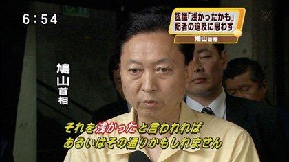腹案 hashtag on Twitter