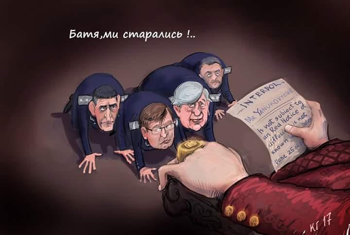 Суд над Януковичем: адвокат беглого экс-президента анонсировал новые факты - Цензор.НЕТ 3591