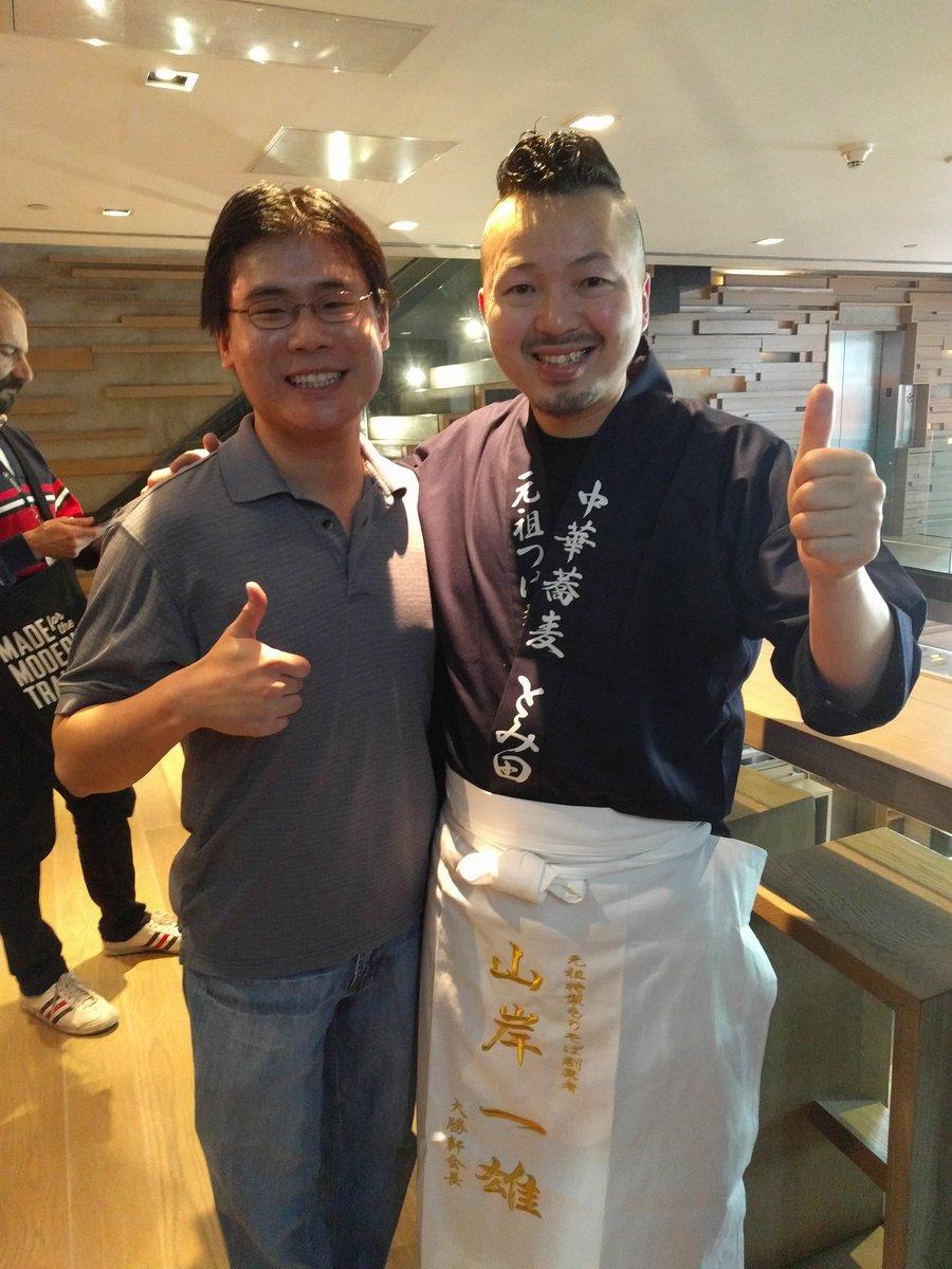 Chef Osamu Tomita with Raymond Cua
