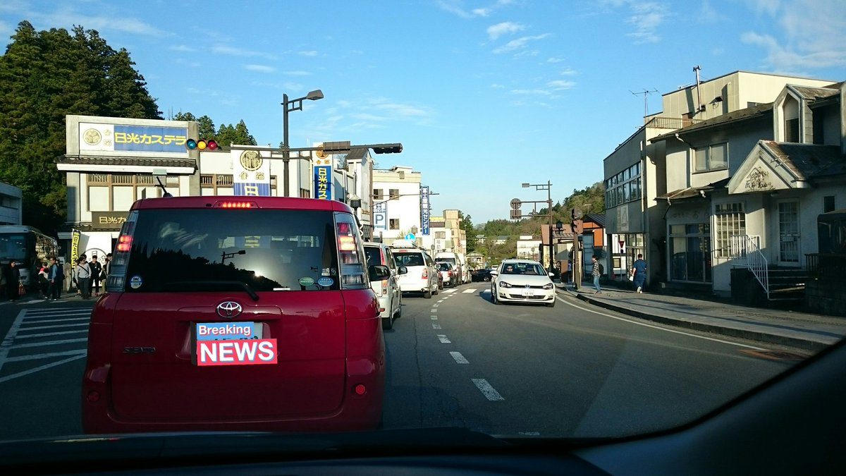 n_AxHWix_normal 【GW】後半2日目 高速道路 激しい渋滞予想 (上)中央道40km 東北道35km 東名35km 関越35km (下)関越40km 東名35km 東北道35km