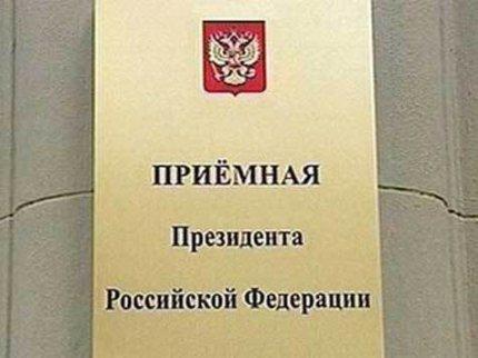 Руководство гу мчс по саратовской области